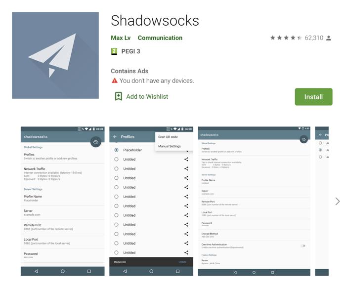 Apps Written in Kotlin: Shadowsocks