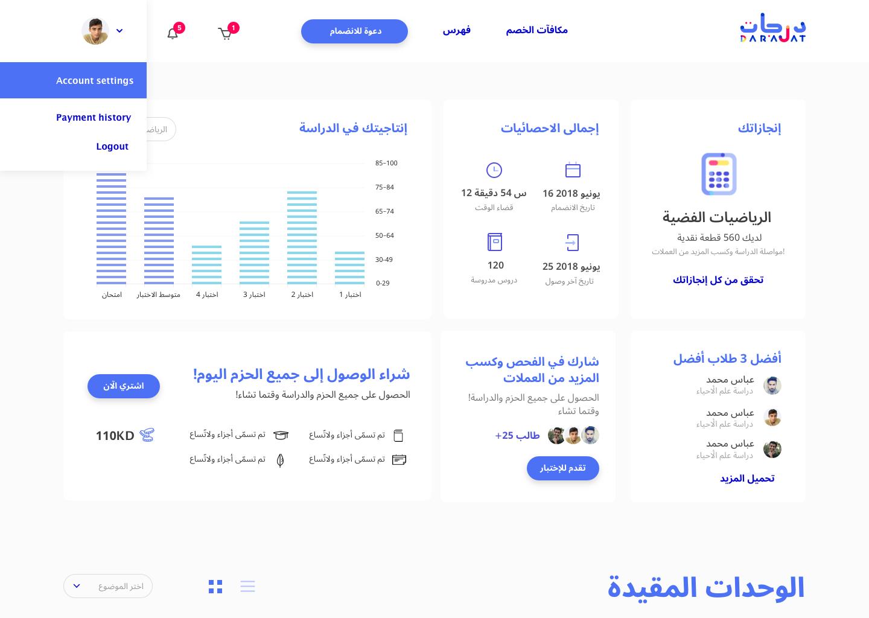 Darajat edutech app